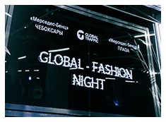 Global Fashion Night feat. Mercedes Benz